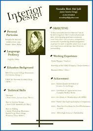 Resume Skills Interior Design Designer Sample Designers Resumes Simple