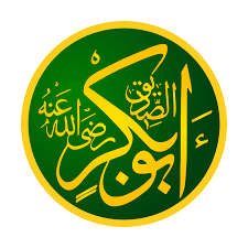 Abu Bakr Wikipedia