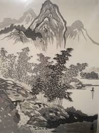 Contemporary Japanese Woodblock On Rice Paper