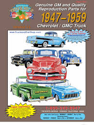 100 Chevy Truck Parts Catalog Free 4759 Invoice United Parcel Service