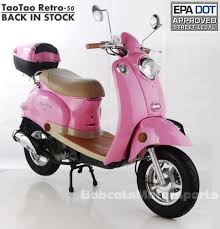 FREE SHIP NEW 49cc Moped Retro Vintage Pink Gas Scooter Motor Bike STREET LEGAL