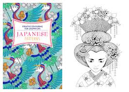 Japanese Patterns Adults Colouring Grown Ups