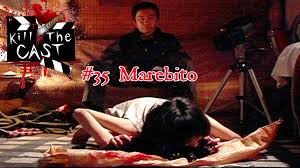 Halloween 2 2007 Cast by Kill The Cast 35 Marebito Horrorphilia
