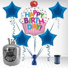 Happy Birthday Cupcake Boy Helium Gas Package