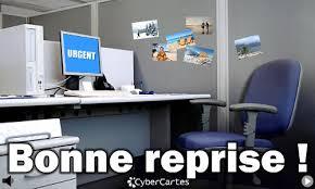 reprise ordinateur de bureau carte bonne reprise cybercartes com