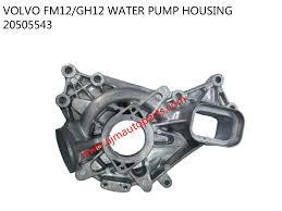 100 Water Truck Parts VOLVO FM12 WATER PUMP HOUSING20505543 AJM Auto Continental Corp