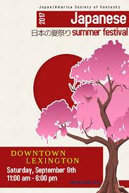 Halloween Lexington Kentucky 2015 by Japan Summer Festival 2017 U2022 Lexfun4kids
