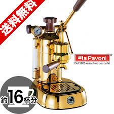 La Pavoni Europiccola Pro Espresso Machine 18 K Gold Cappuccino Machines Professional PROFFESIONAL Brass