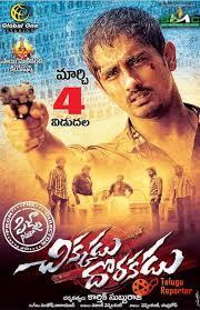 Rudra Nagam Tamil Dubbed Movie 51