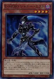 amazon com yu gi oh elemental hero shadow mist super