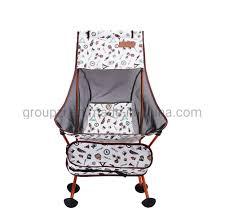 China Outdoor Folding Chair Moon Chair Aluminum Beach Chair ...