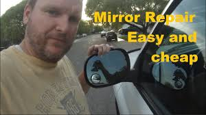 Truck Mirror Fell Off - Put It Back On Permanently DIY - Cheap Fix ... 1995 Chevy Truck Mirror Switch Replace Repair Teardown Youtube Side Mirror Replacement Costs Repairs Autoguru Commercial Truck Wwwtopsimagescom Cipa Mirrors Extendable Glass Kit Titan Best Towing 2019 Hitch Review Rear View Ace 1993 Nissan Driver Black 96302 Buy And Passenger Manual Door Mounted Textured 21653543 X 976in Combination Assembly White Steel Aftermarket Accsories Brock Supply 0714 Gm Truck Power Mirror Paint To Match Black W