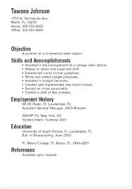Sample Resumes For Internships College Students Accounting Internship Objective Resume Template