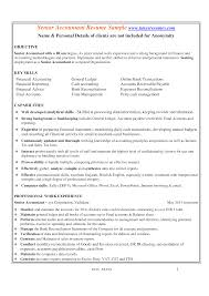 Accounting Resume Sample - Jasonkellyphoto.co Accounting Resume Sample Jasonkellyphotoco Property Accouant Resume Samples Velvet Jobs Accounting Examples From Objective To Skills In 7 Tips Staff Sample And Complete Guide 20 1213 Cpa Public Loginnelkrivercom Senior Entry Level Templates At Senior Accouant Job Summary Inspirational Internship General Quick Askips