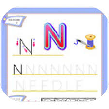 Free Kids ABC 120 Practice Tracing Printable RunsOnBlackCoffee