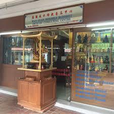 100 An Shui Wan Singapore Service OtherFashionShop Guan Feng Buddhist