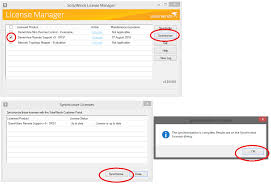 Solarwinds Help Desk Free by Update The Maintenance Expiry Date On A Solarwinds License