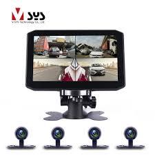 VSYS X7 4 Channel Truck Backup Reverse Camera DVR 7