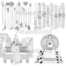 Healing Korea Coloring Book For Adult Tradition Pattern Colouring