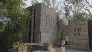 100 Millard House Ii Frank Lloyd Wrights Most Eccentric LA Homes Explained