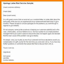 Business Letter Apology For Poor Service Image collections