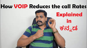 How VOIP Reduces Call Rates | Explained In Kannada - YouTube Intertional Calling Rates Voip Service Providers Uk Hosted 8 Pc To Landline And Mobile Number Software Via Affordable Top 5 Android Apps For Making Free Phone Calls 10 Features Of Cloud Small Business Systems Hangouts Just Got Better With Ios Cheap Calls To Singorecheap Voip Call Rates Traditional Phones Versus In 2017 Activepbx Best Providers Jan 2018 Guide 2015 How Use Wicall Wifi Youtube Reduces Call Explained Kannada Mobilevoip Windows Download
