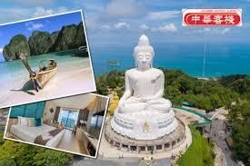 100 Cape Sienna Thailand Phuket 1 Unit Cathay Dragon Return Ticket To Phuket 3 Nights