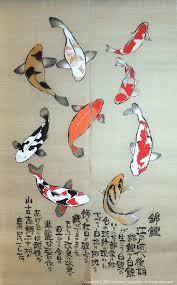 Noren With KOI Design