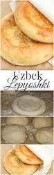 Festal Pumpkin Pie Recipe by Traditional Bread Baking Uzbekistan Pinterest Bread Baking