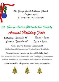 Christmas Tree Shop No Dartmouth Ma by Holiday Fair At St George Greek Church Dartmouth Ma