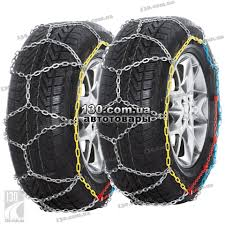 Pewag Brenta-C XMR 70 — Buy Tire Chains
