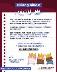 Carta De Los Reyes Magos Para Descargar E Imprimir Carta Ninos Reyes
