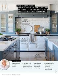 100 House And Home Magazines Kitchen Of The Month From Magazine September