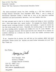 Academic letter of re mendation format Business Proposal
