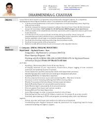RIG STORE KEEPER RESUME Page 1 Of 5 DHARMENDRAGCHAUHAN Objective I Would Like To Move Myself In A