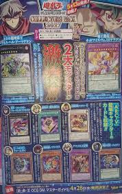 Yugioh Banish Deck 2017 by Vjmp Collector U0027s Pack 2017 New Card Beyond The Duel