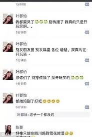 juge du si鑒e is detained after offering free at a hotel
