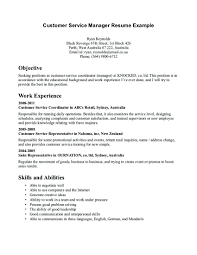 100 Stay At Home Mom Resume Example Resume Sample
