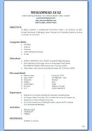 Resume Format For Teacher Job In Word File Sample 1 Rabotnovreme