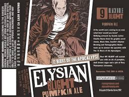 Elysian Pumpkin Ale Festival by Elysian Ninkasi Pumpkin Beers And More New Beer