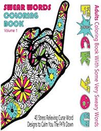 Swear Word Coloring Book Adults With Some Very Sweary Words 41 Stress