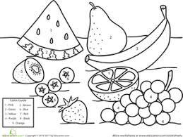 Preschool Math Worksheets Color By Number Fruit
