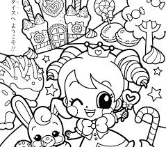 Coloring Book Pages And Girl Amazon Kawaii Alpaca Also Designs Canvas Colouring Pdf Japan