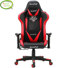 AutoFull WCG Race Gaming Chair Lying Lifting Office Chair Home LOL ... Rseat Gaming Seats Cockpits And Motion Simulators For Pc Ps4 Xbox Pit Stop Fniture Racing Style Chair Reviews Wayfair Shop Respawn110 Recling Ergonomic Hot Sell Comfortable Swivel Chairs Fashionable Recline Vertagear Series Sline Sl2000 Review Legit Pc Gaming Chair Dxracer Rv131 Red Play Distribution The Problem With Youtube Essentials Collection Highback Bonded Leather Ewin Computer Custom Mercury White Zenox Galleon Homall Office