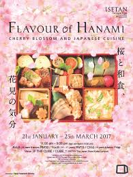 cuisine cherry flavour of hanami cherry blossom and japanese cuisine cube1kl