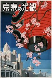 Japanese Poster Visit Japan By Mail 1929