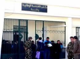 bureau service national portes ouvertes sur le service national à alger radio algérienne