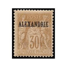ALEXANDRIA STAMPS 1899 1900 FRENCH POST OFFICE YV 12 1 VALUE