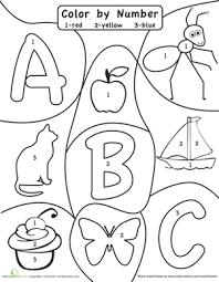 Preschool Reading Writing Worksheets ABC