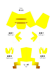 Pikachu Pokemon Paper Craft Template 2